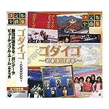 CD ゴダイゴ GES-15231 パソコン・AV機器関連 CD/DVD ab1-1189770-ak