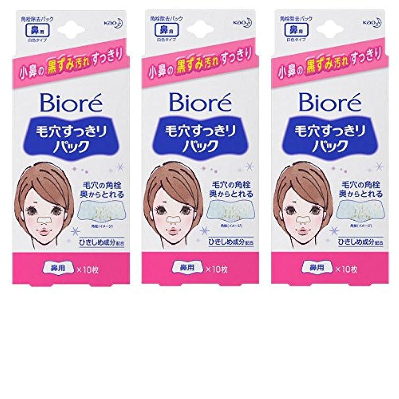 第四タンパク質議題【まとめ買い】ビオレ 毛穴すっきりパック 鼻用 白色タイプ 10枚入 × 3個