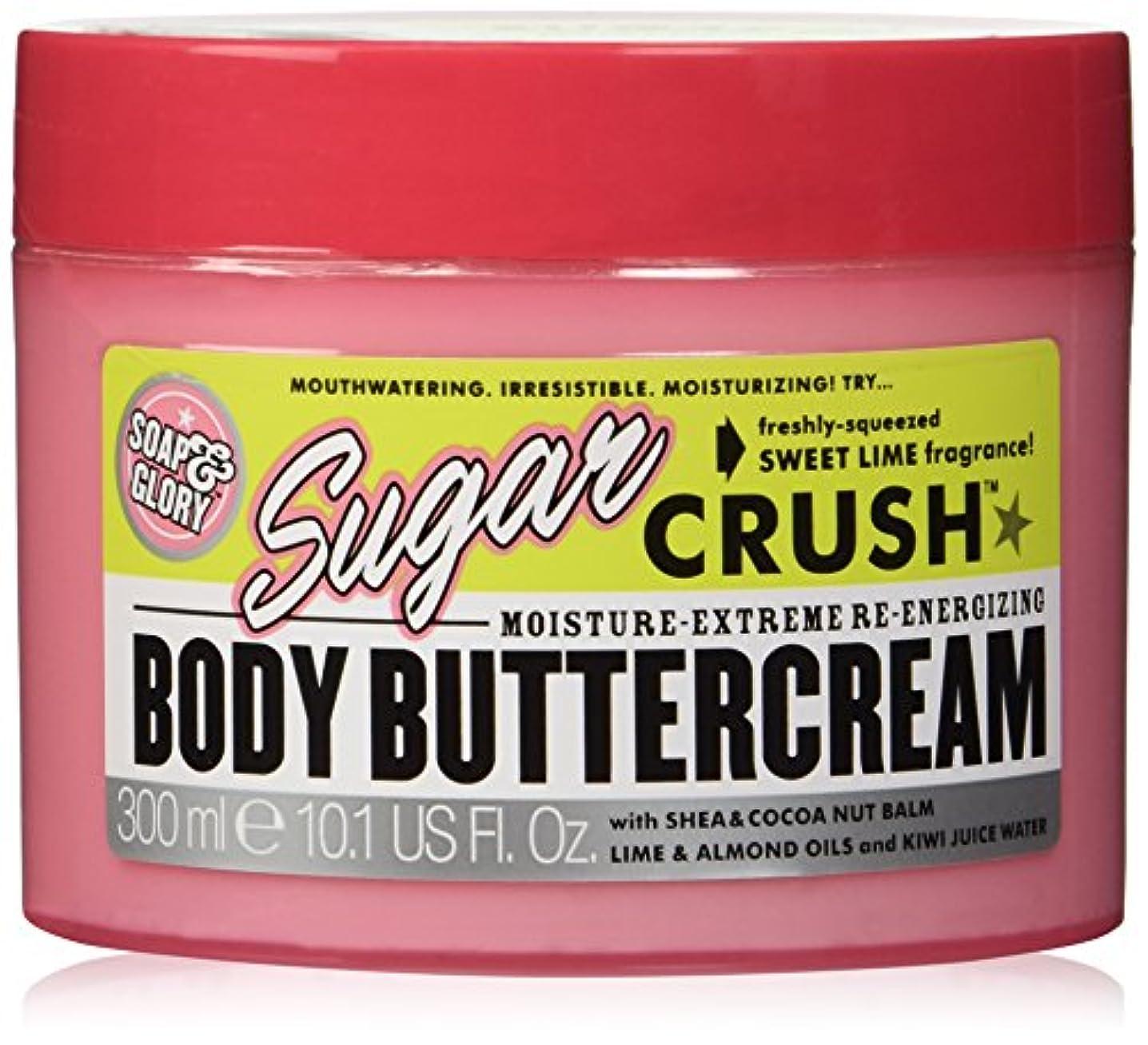 民族主義誤分類Soap And Glory Sugar Crush Moisture Extreme Body Shea & Cocoa Buttercream 300ml