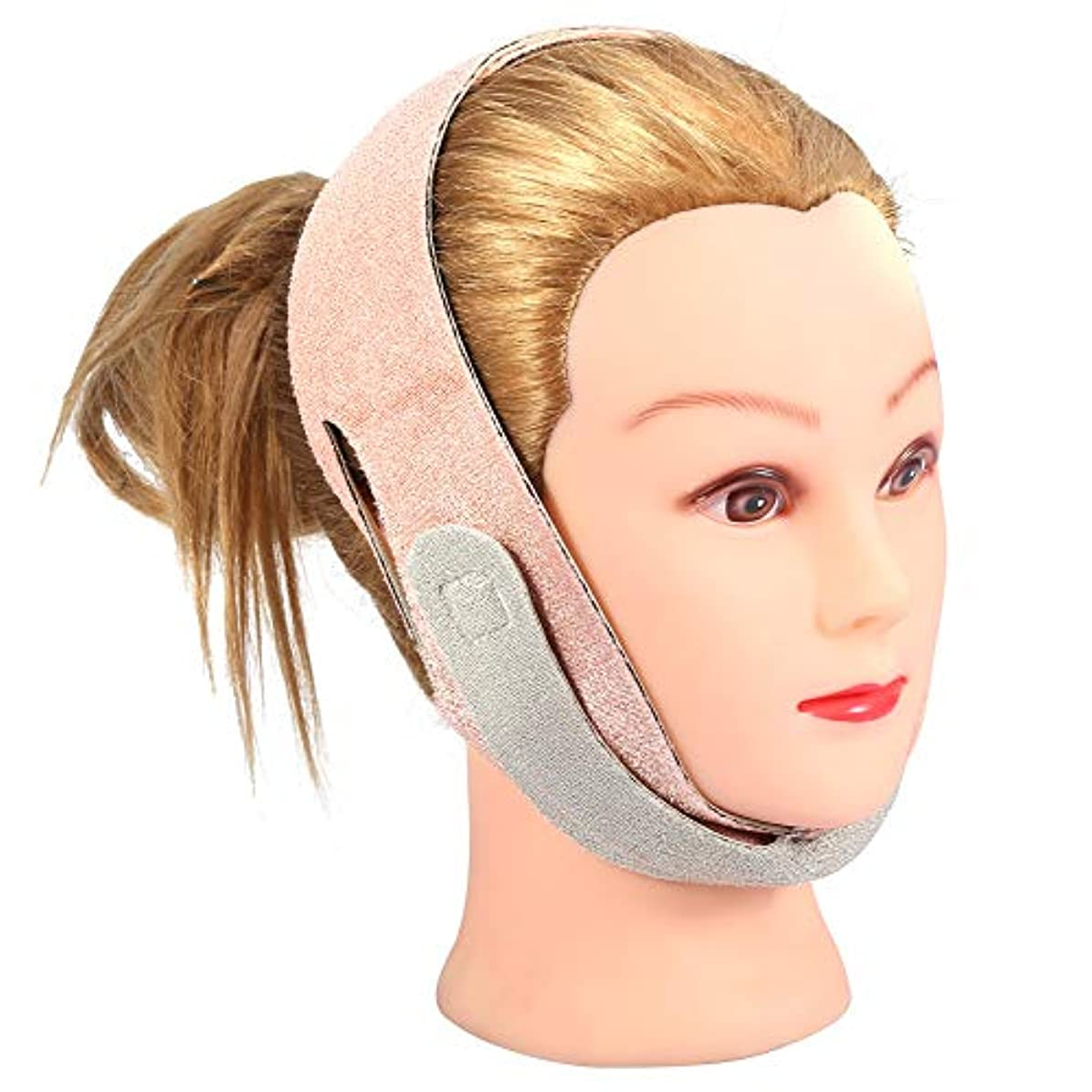 迫害苦しむステレオタイプ顔スリム、7グレード調整可能な薄い顔の顔の咬筋補正器頬骨チンor身マスク+ V顔包帯