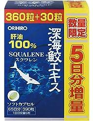 オリヒロ 深海ザメエキスカプセル徳用増量 390粒