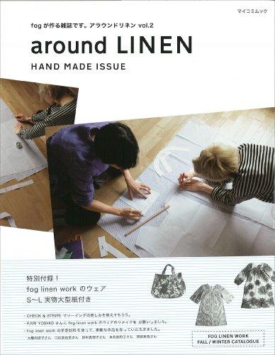 around LINEN vol2 -HAND MADE ISSUE- fog が作る雑誌です。 (マイコミムック) (MYCOMムック)