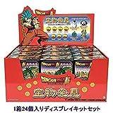 1箱(24個入り) ノルコーポレーション ドラゴンボール超宝物発見 1箱(24個入)