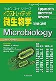 イラストレイテッド微生物学 原書3版 (リッピンコットシリーズ)