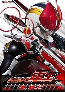 仮面ライダー電王 VOL.1 俺、参上! [DVD]