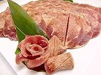 牛タン スライス 味付き / 味無し 500g / 1kg BBQ 焼肉用肉 (味無し 1kg)