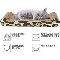 ネコ用品 猫ちゃんが大好きな爪とぎ 猫の爪とぎ  ストレス解消 猫用 バリバリベッド 板 つめとぎ 猫ソファー ベッド型 猫のおもちゃ 爪磨き みがき 高密度の段ボール材料 耐久性 安全 家具傷防止 両面に使える