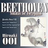 ベートーヴェン:フォルテピアノのためのソナタPlaudite Amici VII ~熱情/ワルトシュタイン/田園 画像