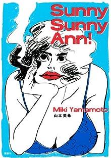 Sunny Sunny Ann! (KCデラックス モーニング)