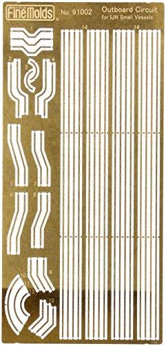 1/350 ディテールアップパーツ No.91003 駆逐慣用舷外電路 (エッチング製)