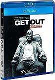 ゲット・アウト ブルーレイ+DVDセット [Blu-ray] 画像