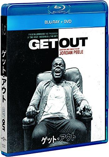 ゲット・アウト ブルーレイ+DVDセット [Blu-ray]