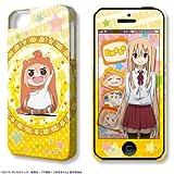 ライセンスエージェント デザジャケット「干物妹! うまるちゃん」iPhone 5/5Sケース&保護シート デザイン1  DJAN-IPU4-m01