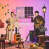 【Amazon.co.jp限定】AMUSIC (通常盤) (メガジャケ付)