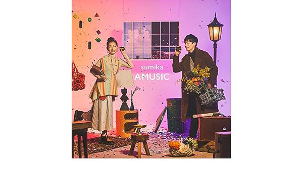 Sumika 祝祭