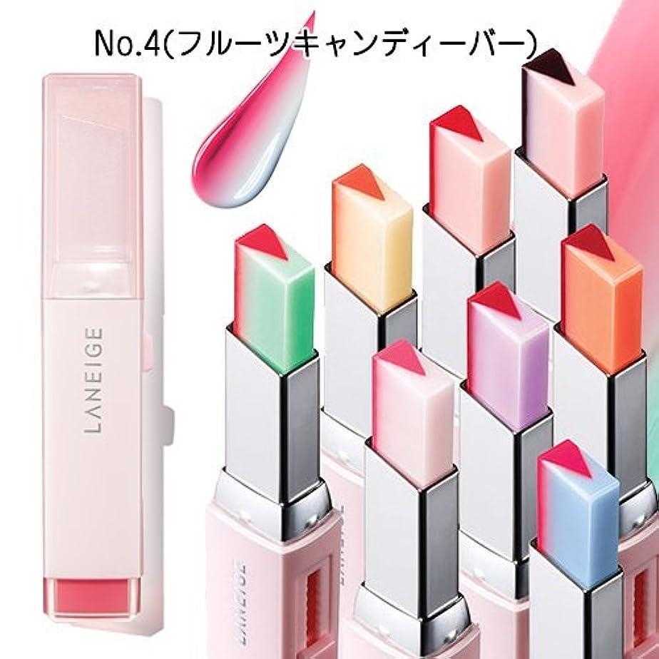 ラネージュ(LANEIGE)ラネージュ ツートーン ティント リップ バー(Two Tone Tint Lip Bar)【カラー:NO.4 フルーツキャンディバー】