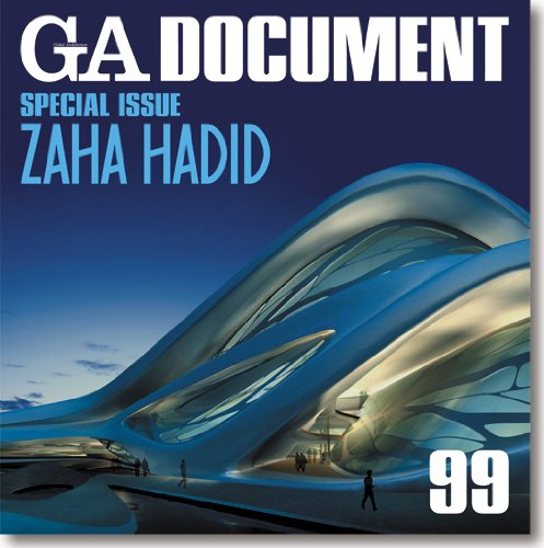 GA DOCUMENT―世界の建築 (99) ザハ・ハディドの詳細を見る