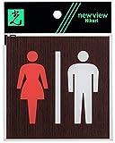 光 プレート ウッドライクマットシリーズ 「 トイレマーク ( 男/女 )」 ウォールナット 約縦10×横10×厚さ0.2cm