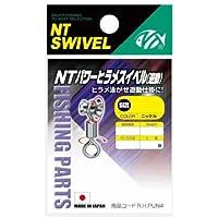NTスイベル(N.T.SWIVEL) NTパワーヒラメスイベル [遊動] ニッケル #4