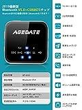 Agedate Bluetooth トランスミッター レシーバー 5.0 一台二役 Bluetooth 送信機 受信機 ハンズフリー通話 ブルートゥース トランスミッター aptx-LL apt-X HD対応 画像