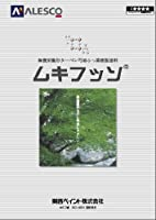 関西ペイント ムキフッソ 淡彩色 15kgセット KP-80