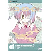 ef - a tale of memories.3 [DVD]