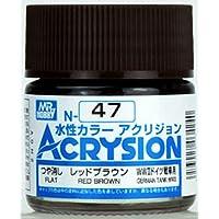新水性カラー アクリジョンカラー レッドブラウン 光沢