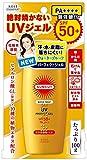 KOSE コーセー サンカット 日焼け止めジェル 50 (ウォータープルーフ) (SPF50+ PA++++) 100g (2016-02-09)