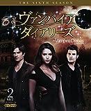 ヴァンパイア・ダイアリーズ〈シックス・シーズン〉 後半セット[DVD]