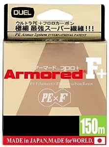 デュエル(DUEL) ライン ARMORED F+ 150M 1.0号 LB