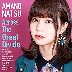 Across The Great Divide 通常盤