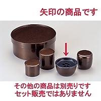 (A) 茶こぼし 梨地 [ 12.1 x 6.7cm 90g ] 【 越前漆器 】 【 料亭 旅館 和食器 飲食店 業務用 】