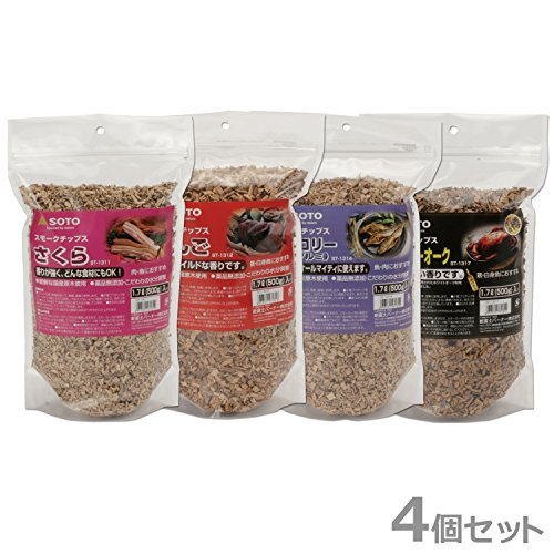 ソト(SOTO) スモークチップス 4種セットさくら りんご ヒッコリー ウイスキーオーク ST-1311/ST-1312/ST-1314/ST-1317