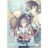 Nitro+CHiRAL Official Works DRAMAtical Murder