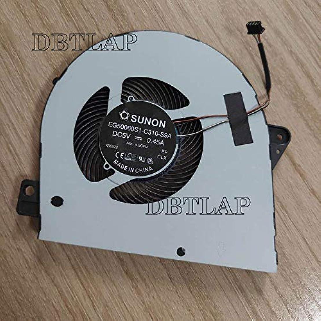 フィルタフルーティーガソリンDBTLAP ラップトップ CPU 冷却ファン と互換性があります DELL Latitude 5580 E5580 EG50060S1-C310-S9A DC5V 0.45A