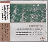 ベートーヴェン/弦楽四重奏曲第8番ホ短調op59-2「ラズモフスキー第2番」・第9番ハ長調op59-3「ラズモフスキー第3番」 ANC124