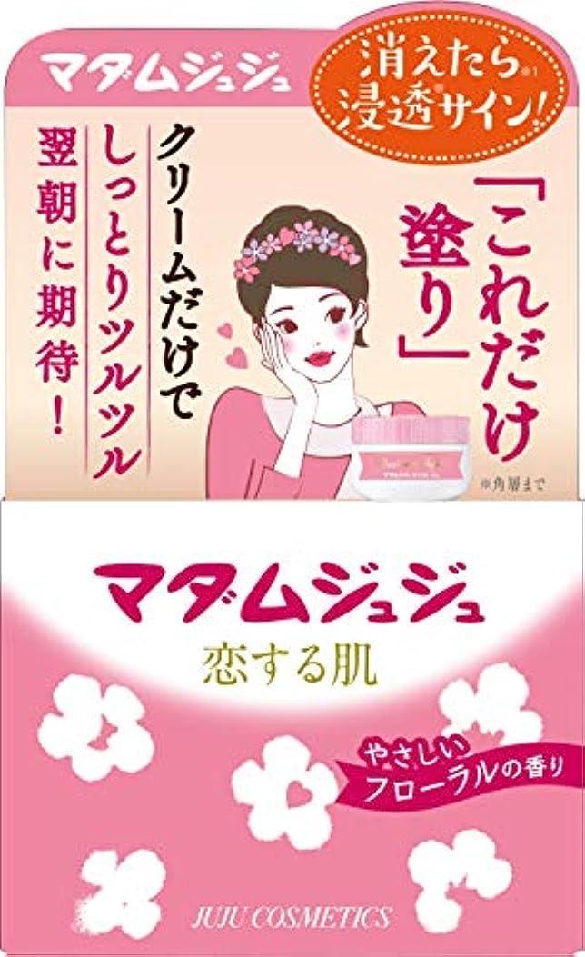 ガソリン傷つきやすいストレスの多いマダムジュジュ 恋する肌 やさしいフローラルの香り 45g