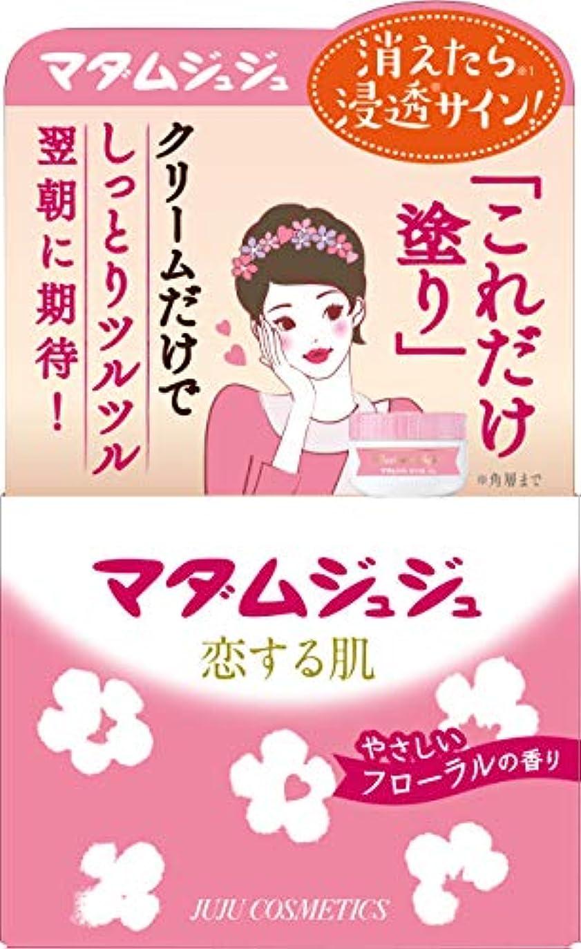 ダースゴミ箱アジャマダムジュジュ 恋する肌 幸せをはこぶエンジェルブーケの香り 45g