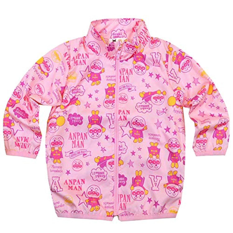 ベビー キッズ アンパンマン ブルゾン 裏メッシュ素材 ウインドブレーカー 春物 秋物 ANPANMAN pz-ap36(ピンク,100cm)