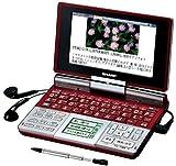 シャープ カードスロット・音声機能・ワンセグチューナー・手書きパッド搭載電子辞書 PW-TC920R
