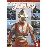 ウルトラマン Vol.5 [DVD]
