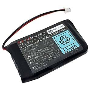 【増量】 NINTENDO 任天堂 Game Boy Micro OXY-001 の OXY-003 互換 バッテリー 【ロワジャパンPSEマーク付】