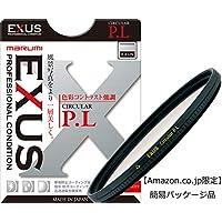 【Amazon.co.jp限定】 MARUMI PLフィルター EXUS サーキュラーPL 77mm コントラスト上昇・反射除去用 [簡易パッケージ品] 816137