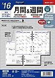 レイメイ藤井 キーワード 手帳用リフィル 2016 12月始まり マンスリーウィークリー A5 WAR1657