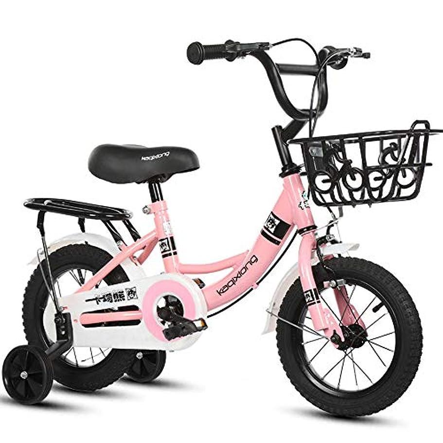 経度泣き叫ぶ測定軽量の子供用自転車2?11歳の子供用自転車、12インチ、14インチ、16インチ、18インチの男の子と女の子の誕生日プレゼント、リアシート補助ホイール付き