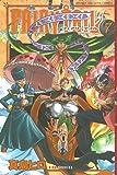 FAIRY TAIL(7) (週刊少年マガジンコミックス)