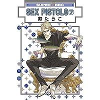 SEX PISTOLS(7) (スーパービーボーイコミックス)