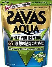 明治 Savas 液體乳清蛋白 100 葡萄柚味 試用裝, , ,