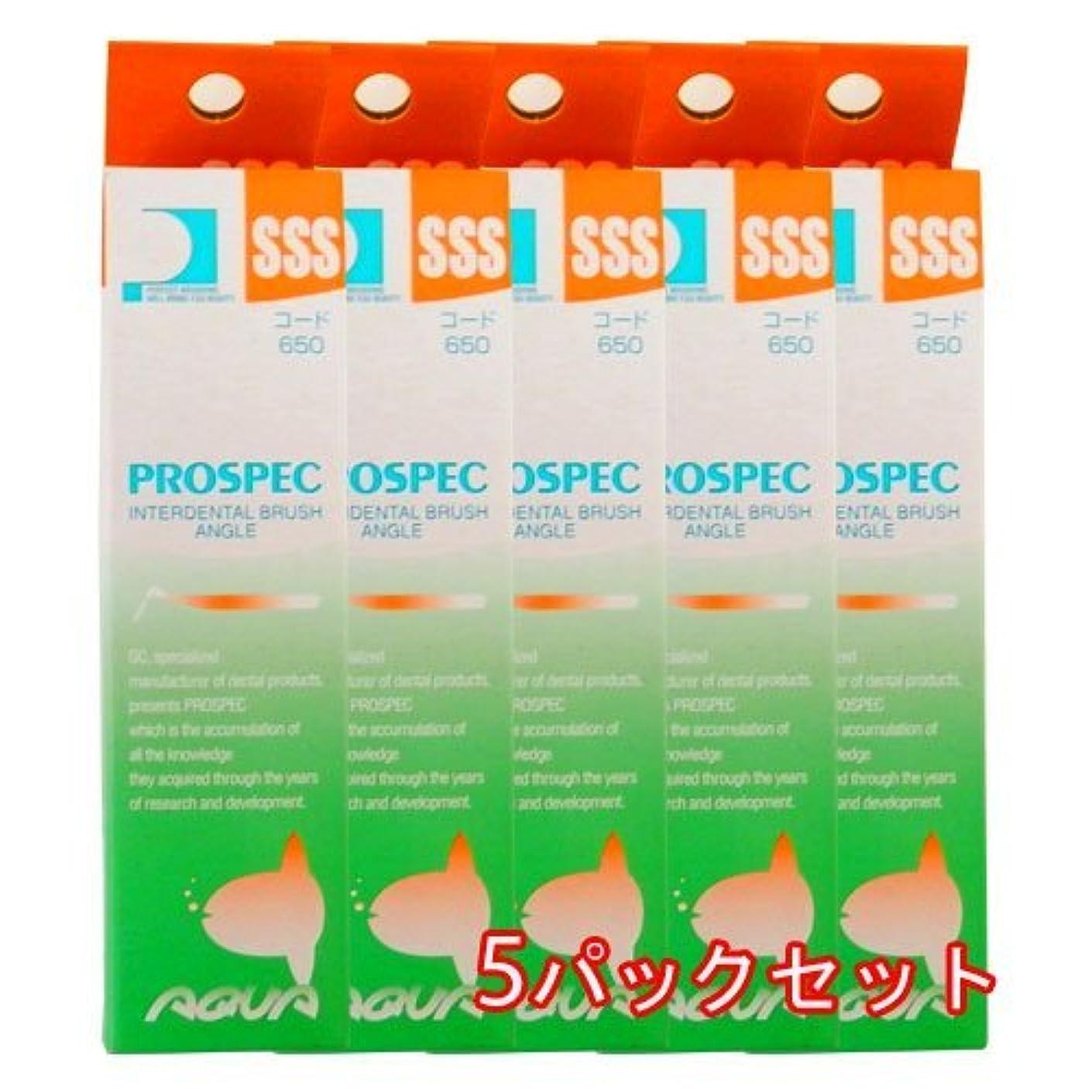 鼓舞する錆び干渉するプロスペック 歯間ブラシ アングルアクア 4本入 × 5パック SSS アクアオレンジ
