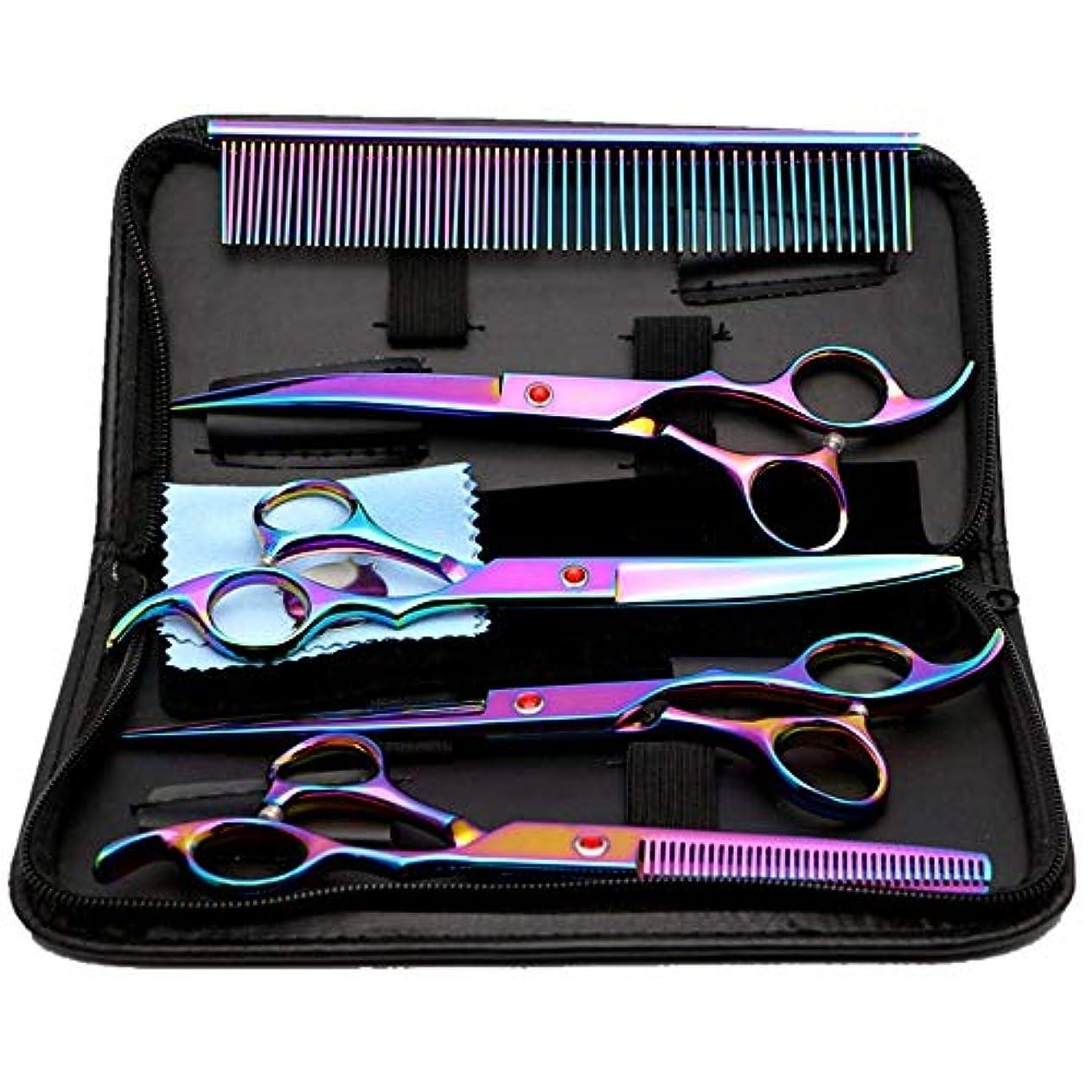 乳白色カリキュラムレキシコンBOBIDYEE ハイグレードカラーペットグルーミングハサミセット、6セットのペットヘアグルーミングヘアカット、ストレート+歯用ハサミヘアカットシアーステンレス理髪師用ハサミ (色 : Colors)